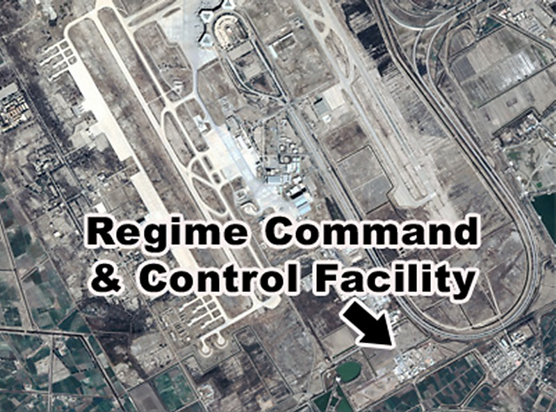 centcom case States (us) central command (centcom) area of responsibility (aor)   case 1: a complaint alleged that a subcontractor on a us.