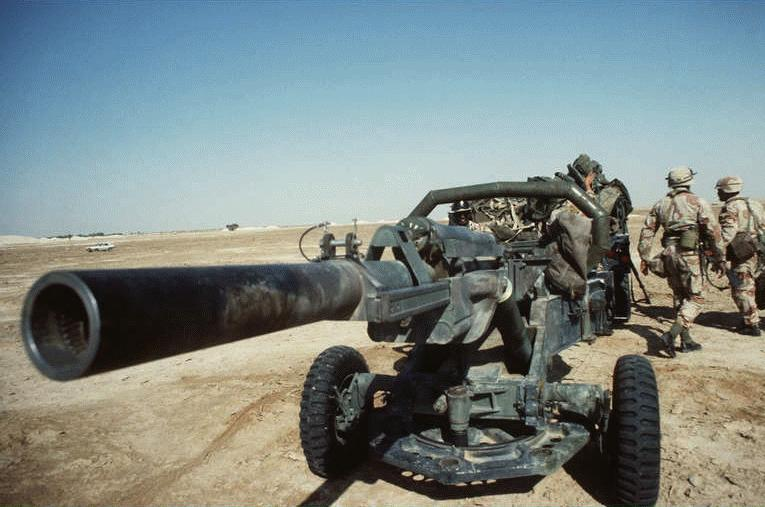 M102 105mm Lightweight Towed Howitzer