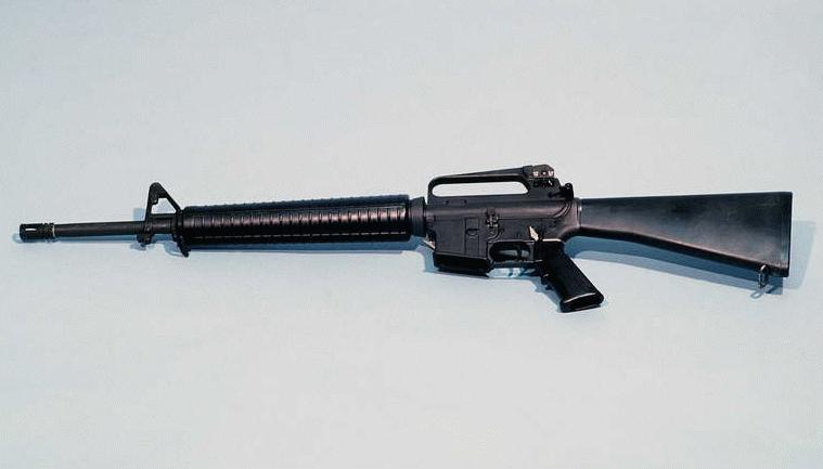 M16 5.56mm Rifle Pictures M16