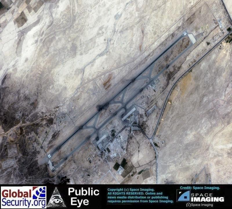 Overview of kandahar airfield after airstrikes have commenced image