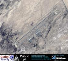 an overview of the air campaign in afghanistan The official site of the air force historical support division.