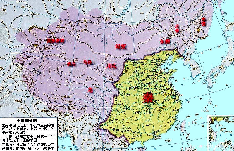 China History Maps Bc 221 206 Qin Ch In