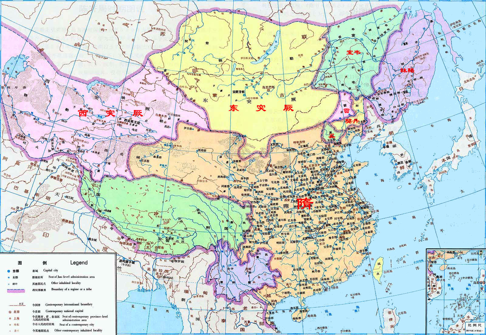 China history maps 581 618 sui gumiabroncs Images