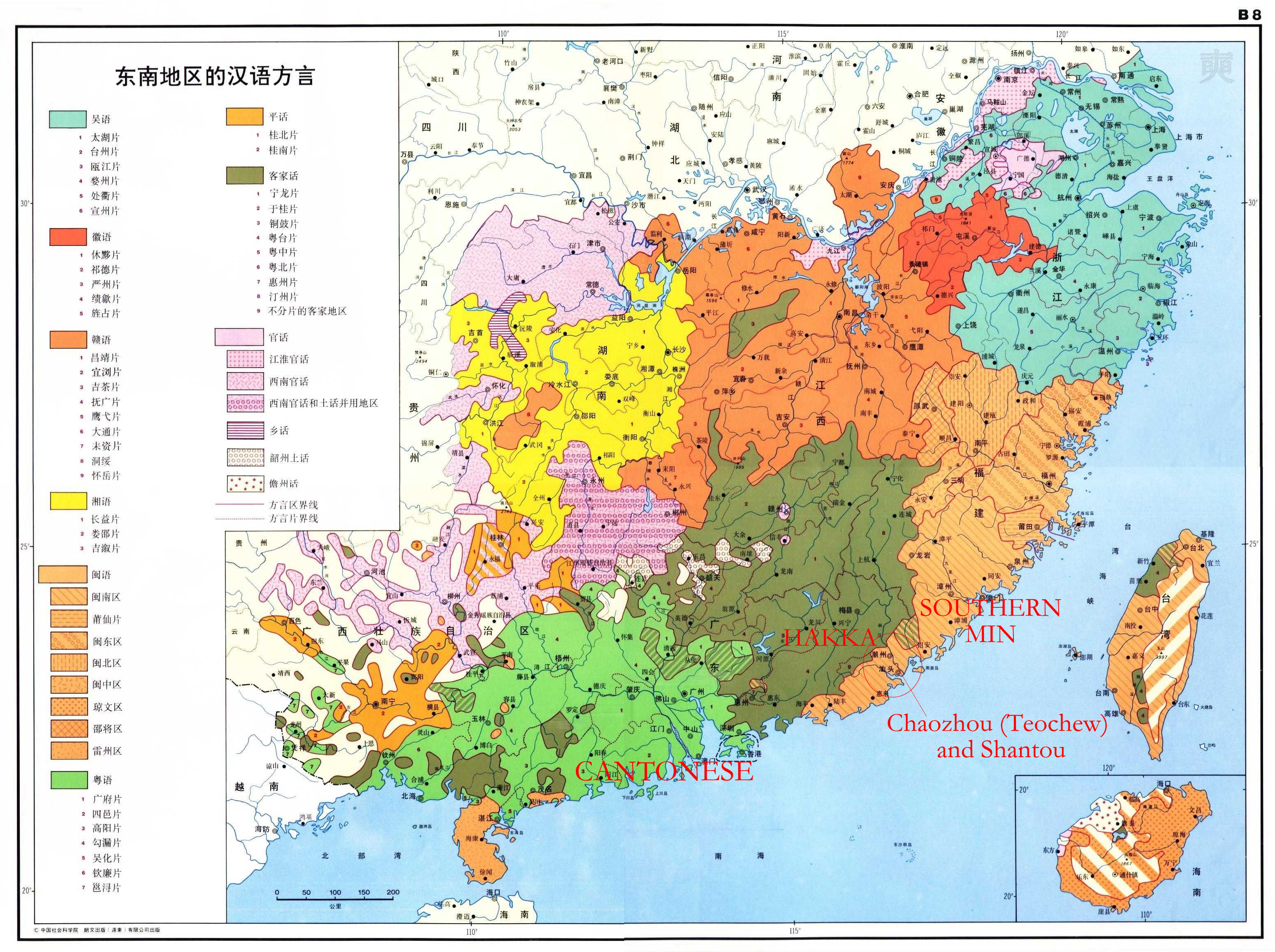 China Maps - Linguistic map of the world