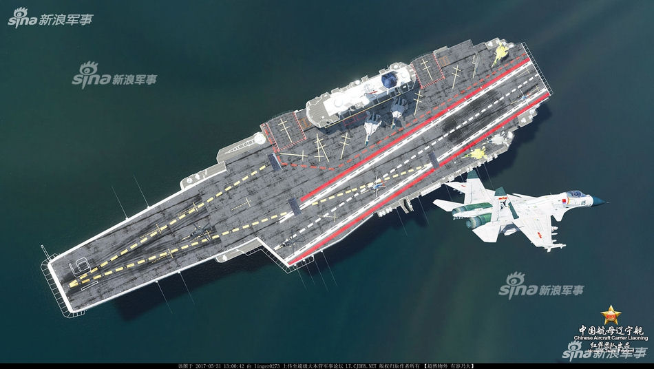 Z 18 Helicopter Tested Aboard Chinas Type 001 Aircraft Carrier 1