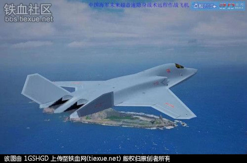 Chinese Aircraft H 9 H 20 Strategic Bomber