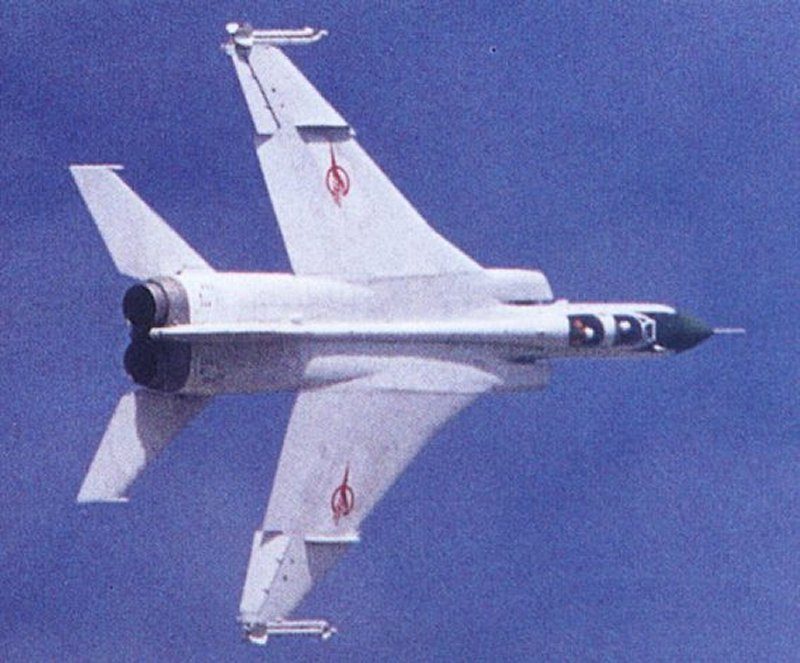 Chinese Aircraft Jh 7 Fighter Bomber B 7