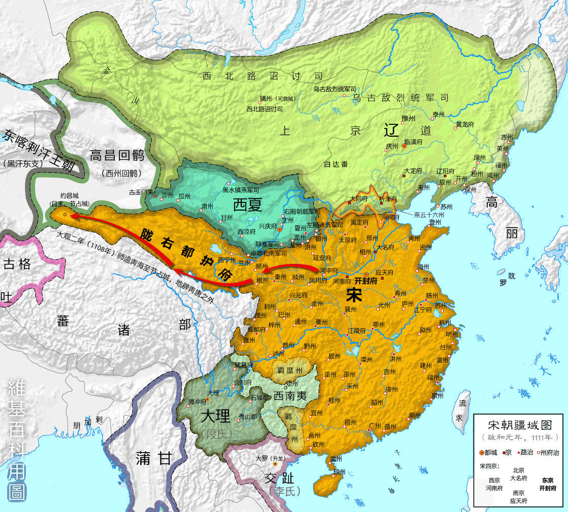 MilitaryChina History Maps - 960-1126  Northern Song - Beisong