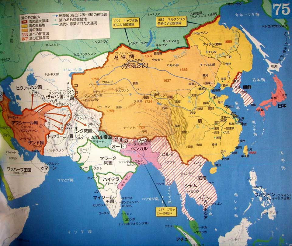 a brief history of manchu dynasty a dynasty in china from 1644 to 1912 Soon replaced by the manchu-led qing dynasty) dynasty of china, ruling from 1644 to 1912 with a brief contrast the ming and qing dynasties.
