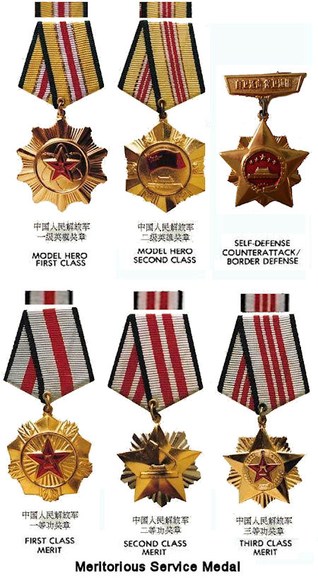Military awards and decorations 1949 2011 for Army awards and decoration
