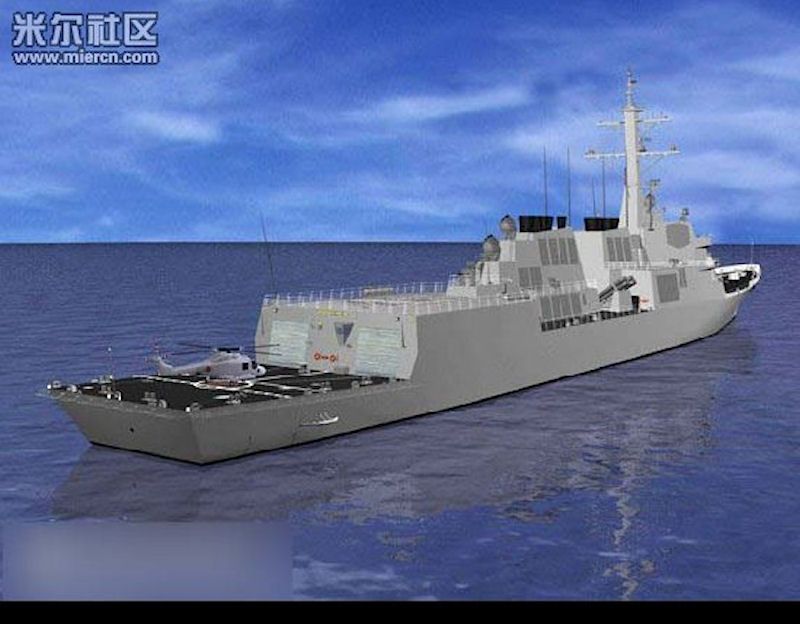 ddg-x  area defense project