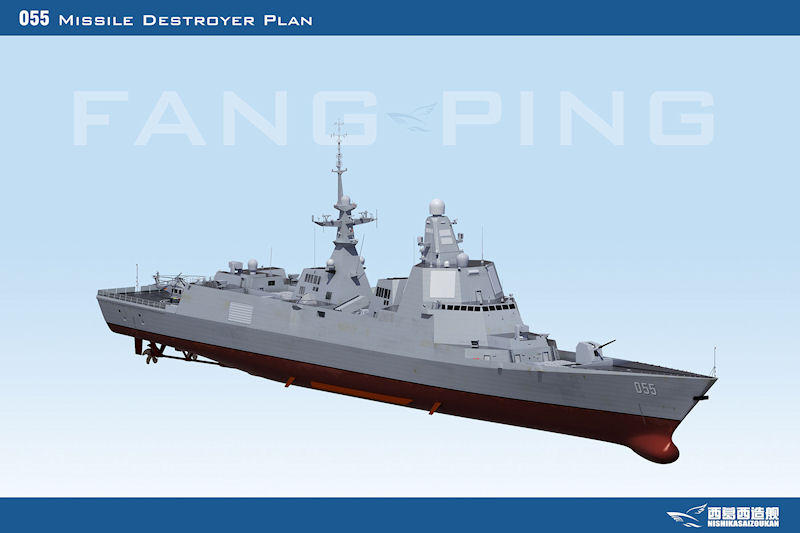 MilitaryType 055 DDG-X [Area Defense Project]