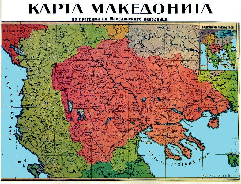 Macedonia Maps