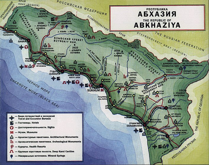 http://www.globalsecurity.org/military/world/georgia/images/abkazia-map.jpg