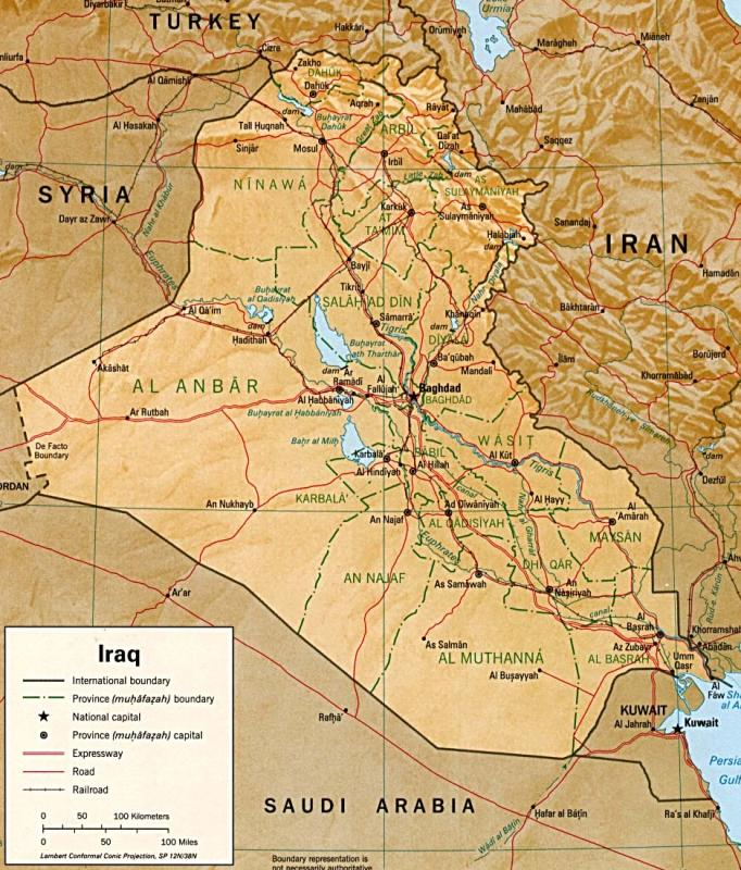 Bashur Airfield - Iraq distance from us map