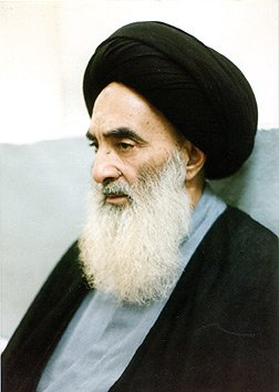 Grand Ayatullah as-Sayyid Ali al-Hussaini as-