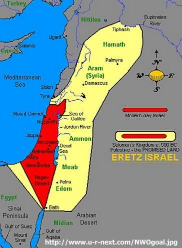 Eretz israel hashlema greater israel biblical writings indicate that king david first united the jewish tribes around 1000 bc his influence probably extended from the gulf of aqaba to the gumiabroncs Choice Image