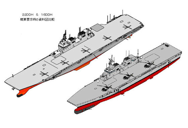 aircraft carrier schematics with 22ddh Pics on Takr 300 Gallery further Russian Navy Bigger Than Uss besides Schematic Details 95 Porte Avions Charles De Gaulle V2 1 together with If Future Fighter Carrier Jets Have True VTOL Capability Would That Mean That Carriers Built After The Ford Wont Need A Runway Or Catapult Launch together with Uss Enterprise Cvn 65.