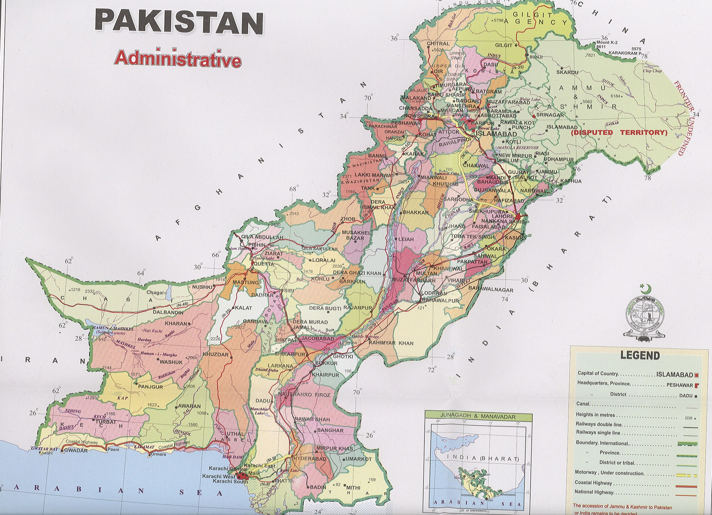 Pakistan Maps