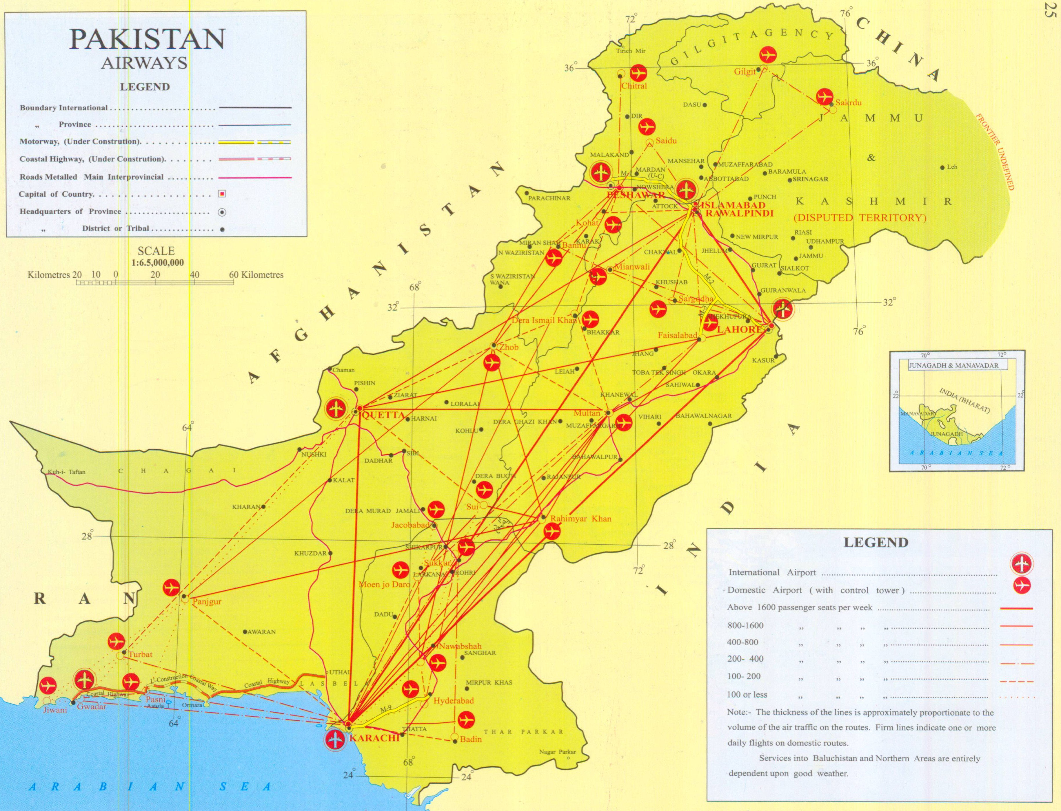 pakistan map Siachen conflict part of the indo-pakistani wars and conflicts and the kashmir conflict: siachen (white) in a map of indian-administered kashmir siachen glacier lies in the karakoram range.