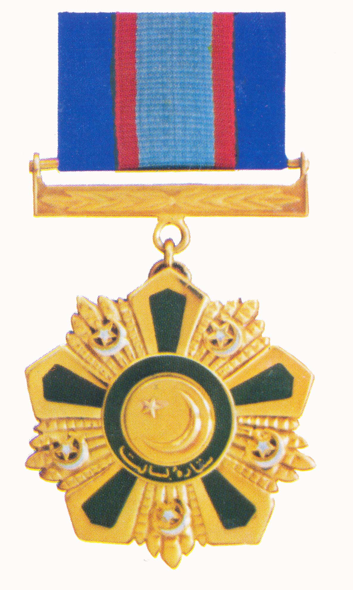 Army awards decorations for Army awards and decoration