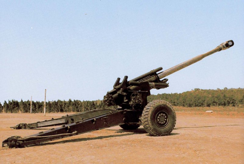 Kh 179 155mm towed field gun