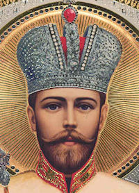 an introduction to the life of nicholas ii the czar of russia from 1896 1917 Introduction thomas henesey 19th september 2002 history coursework 1 i will describe the lives of three types of people: the royal family, the workers and the peasants between the periods of 1896-1917 in russia when nicholas ii became tsar he was russia's autocrat and he had total power.