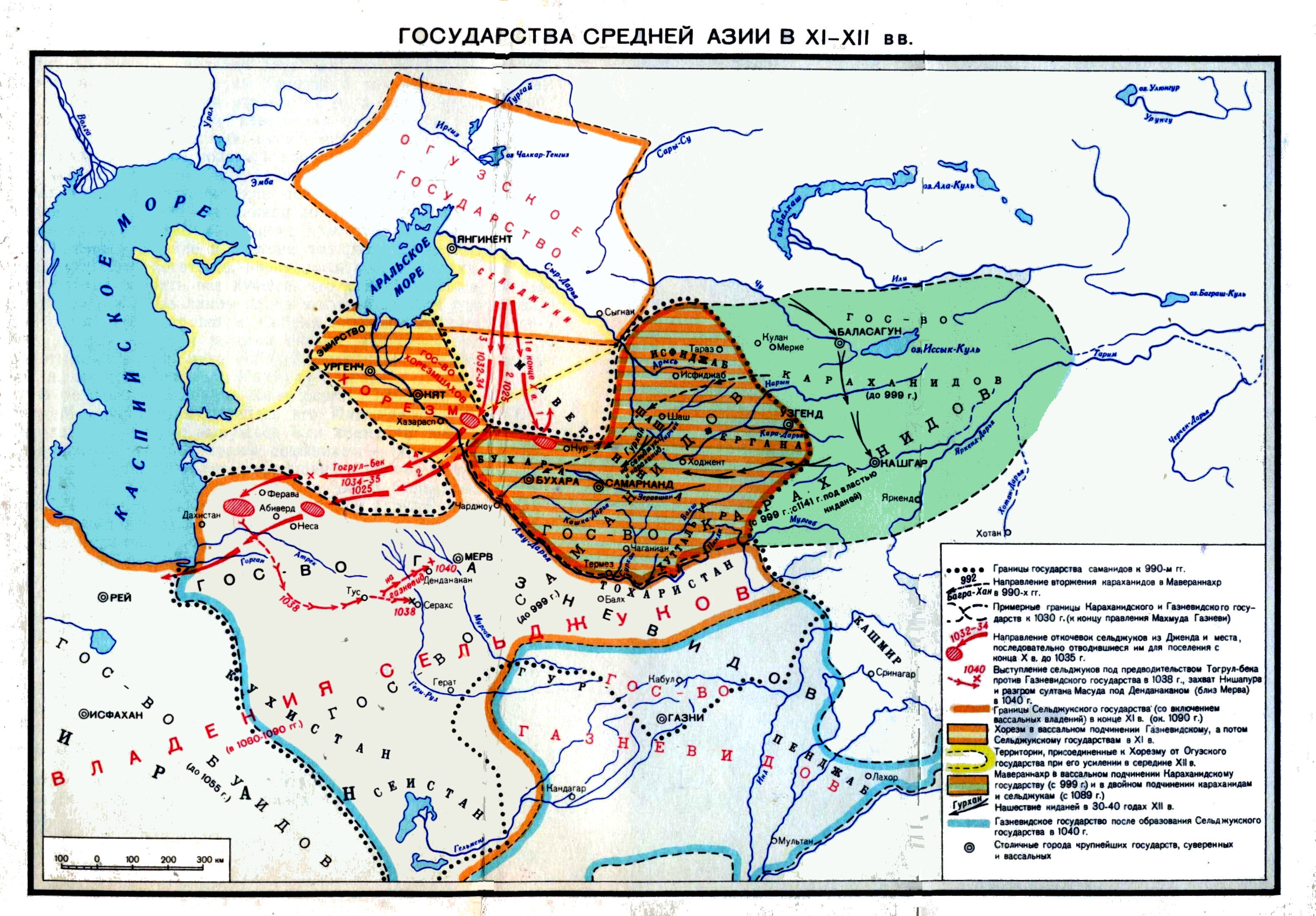Maps of russian history history maps central asia gumiabroncs Choice Image