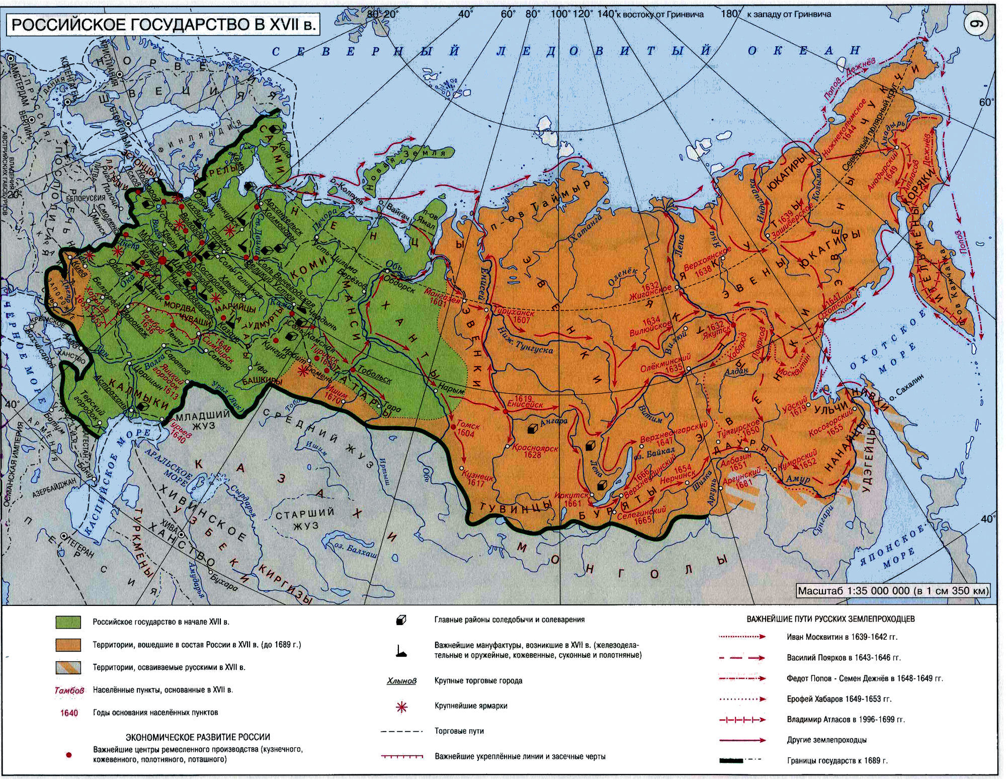 an introduction to the modern history of russia Other articles where history of russia is discussed: russia: prehistory and the rise of the rus:is now the territory of russia since the 2nd millennium bce, but little is known about their ethnic identity, institutions, and activities.