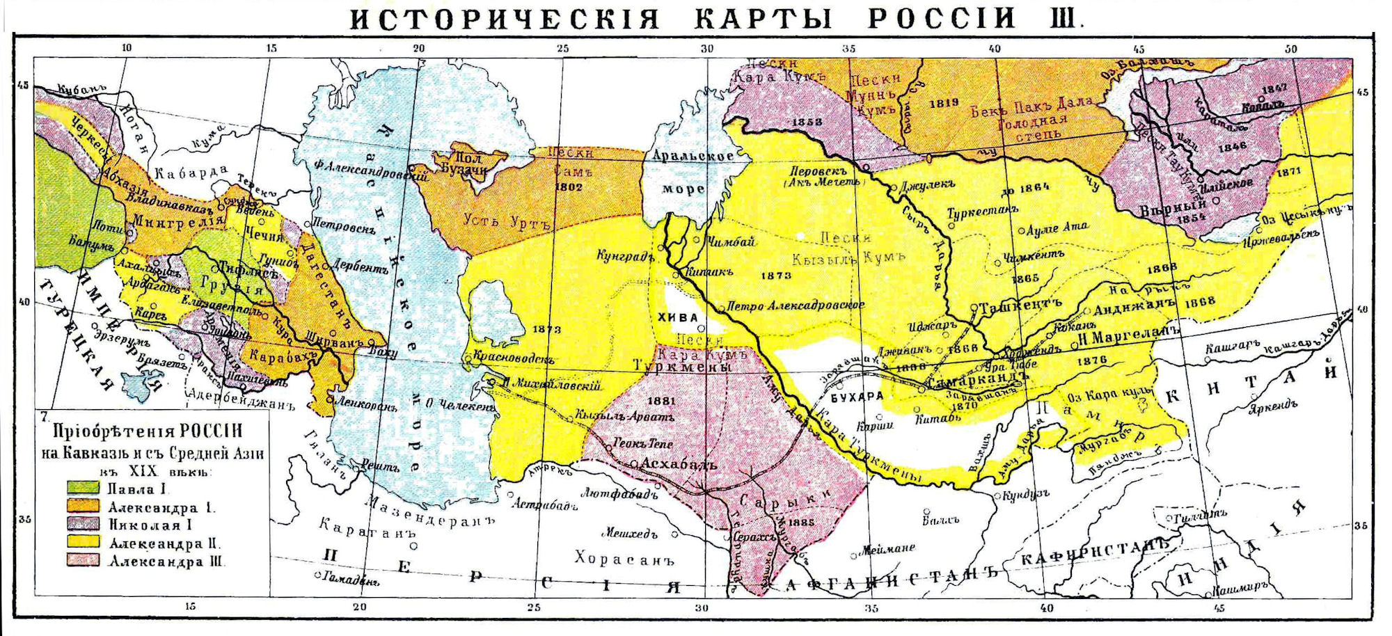 Maps Of Russian History - Map in russian