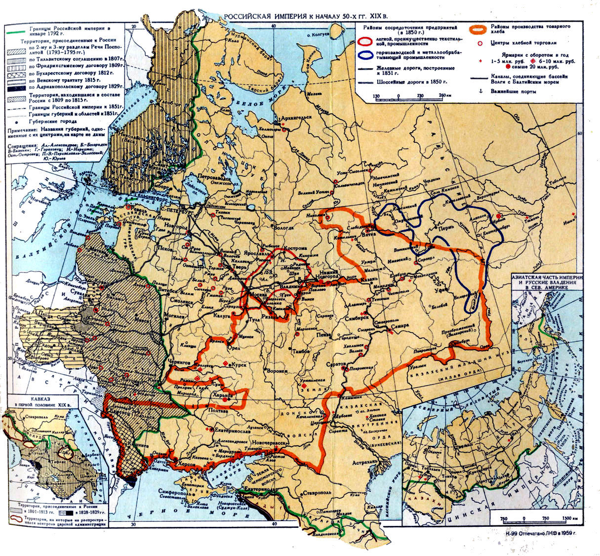 Maps of russian history