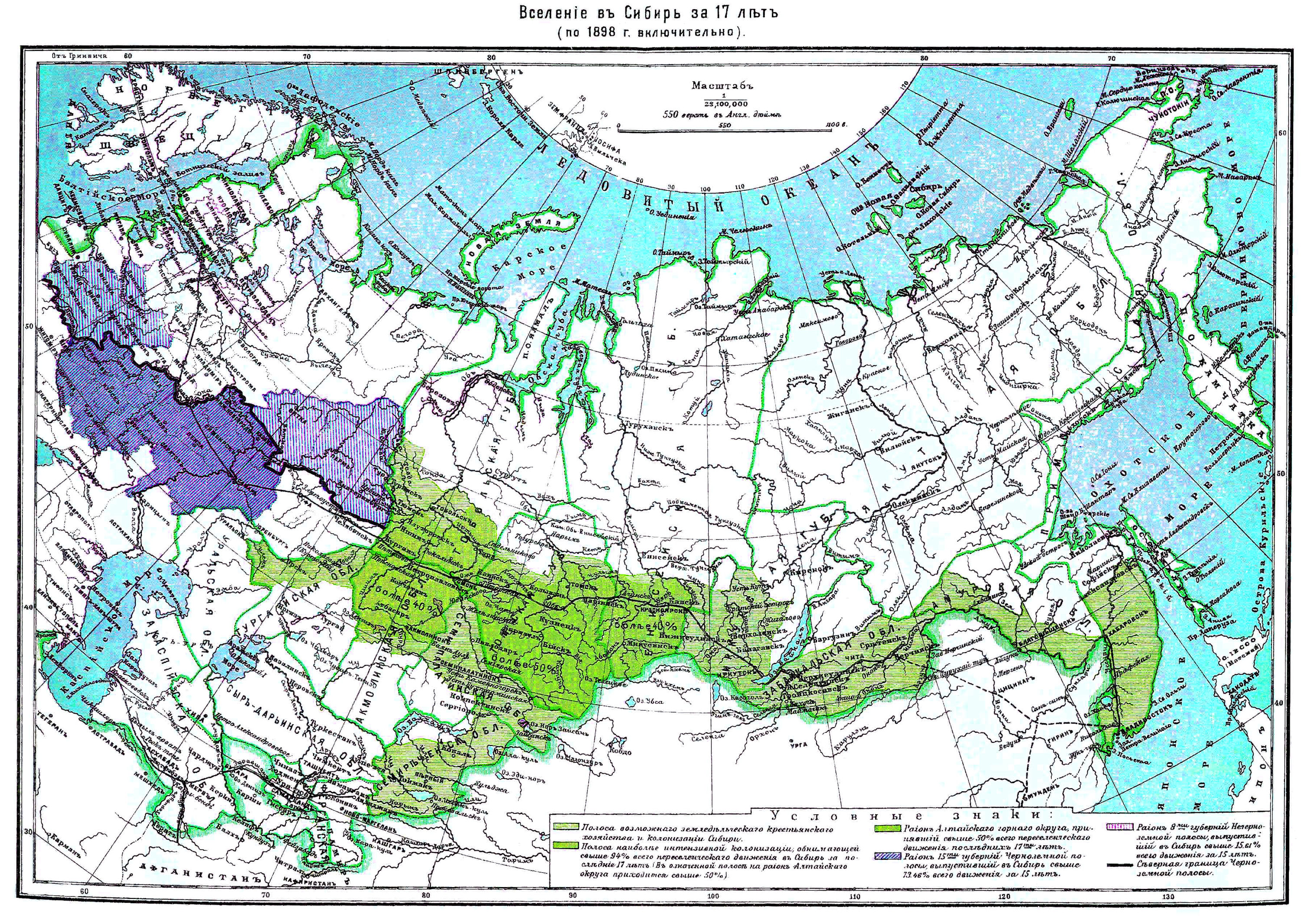 Maps: Maps Of Russian History