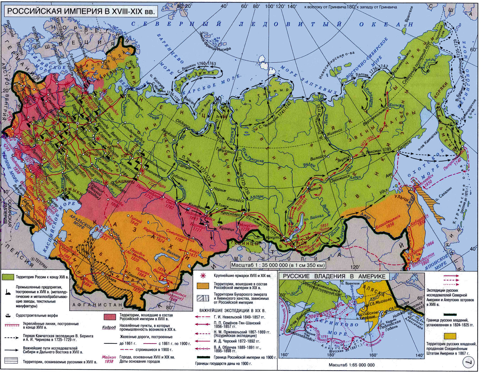 a history of russia History of russia including vladimir's descendants, the decline of kiev, independent novgorod, vladimir as capital, the golden horde, princes of moscow, ivan iii, the third rome.