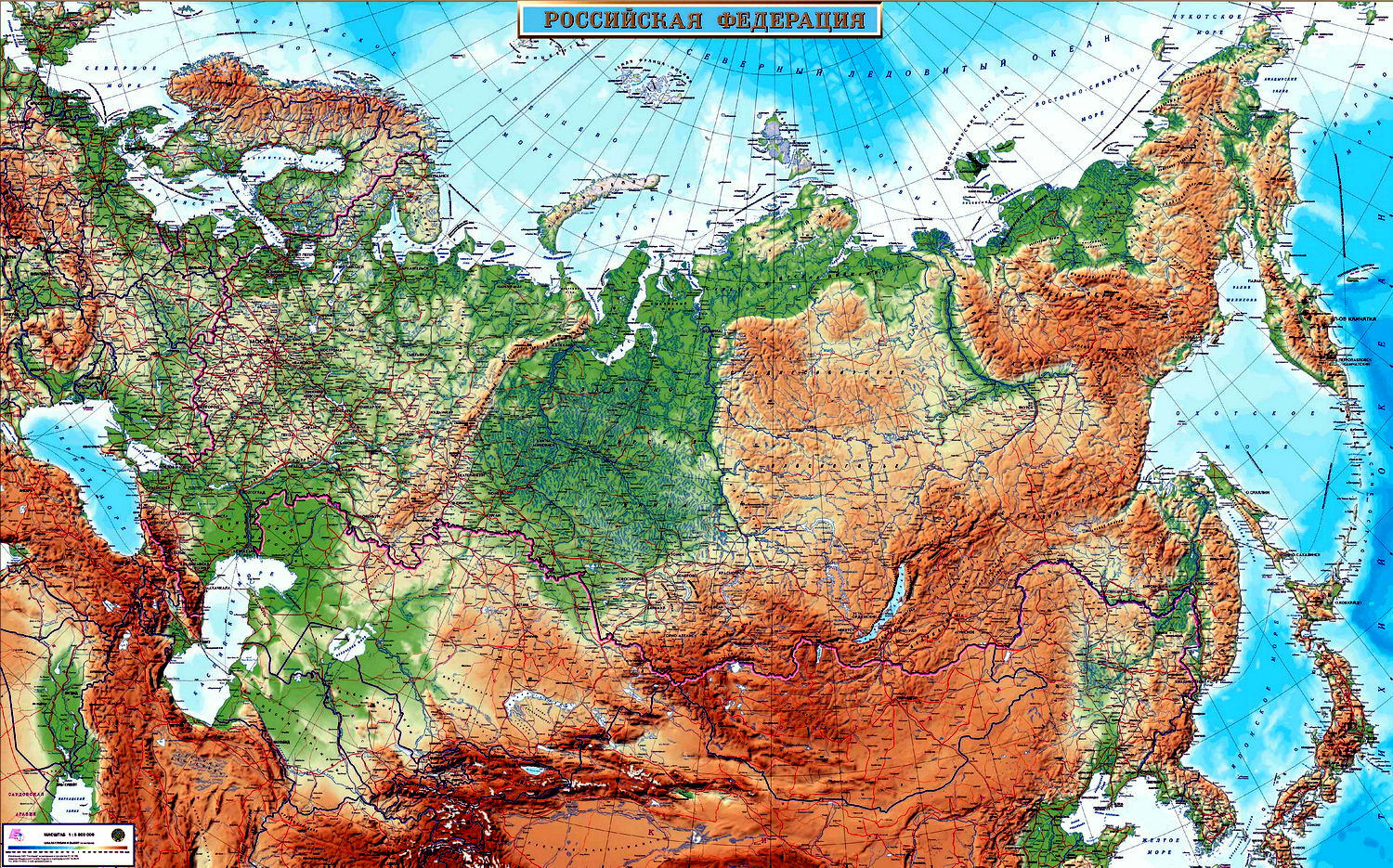 Maps Of Russia And The Soviet Union - Russia on map