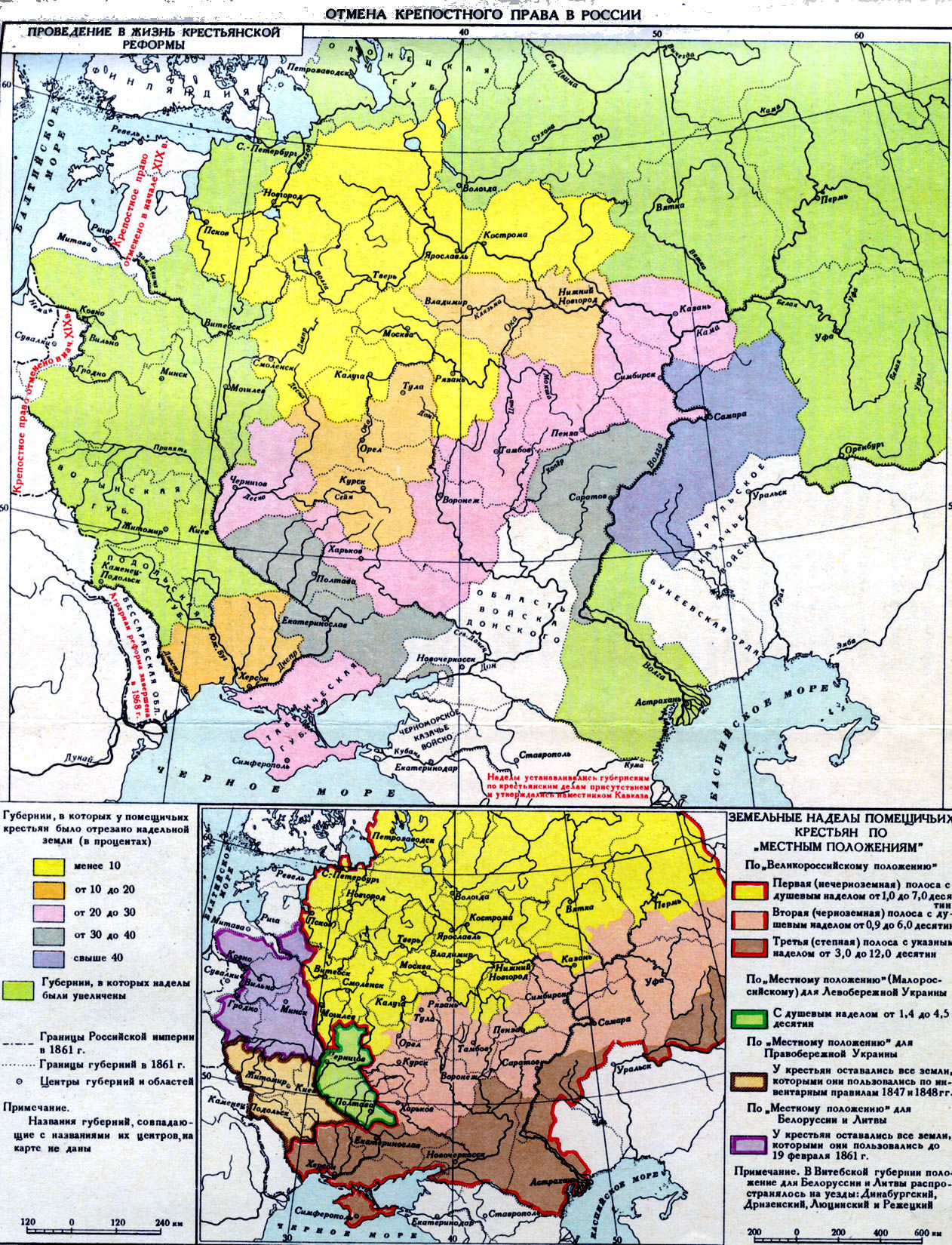 Maps Of Russian History - A map of russia