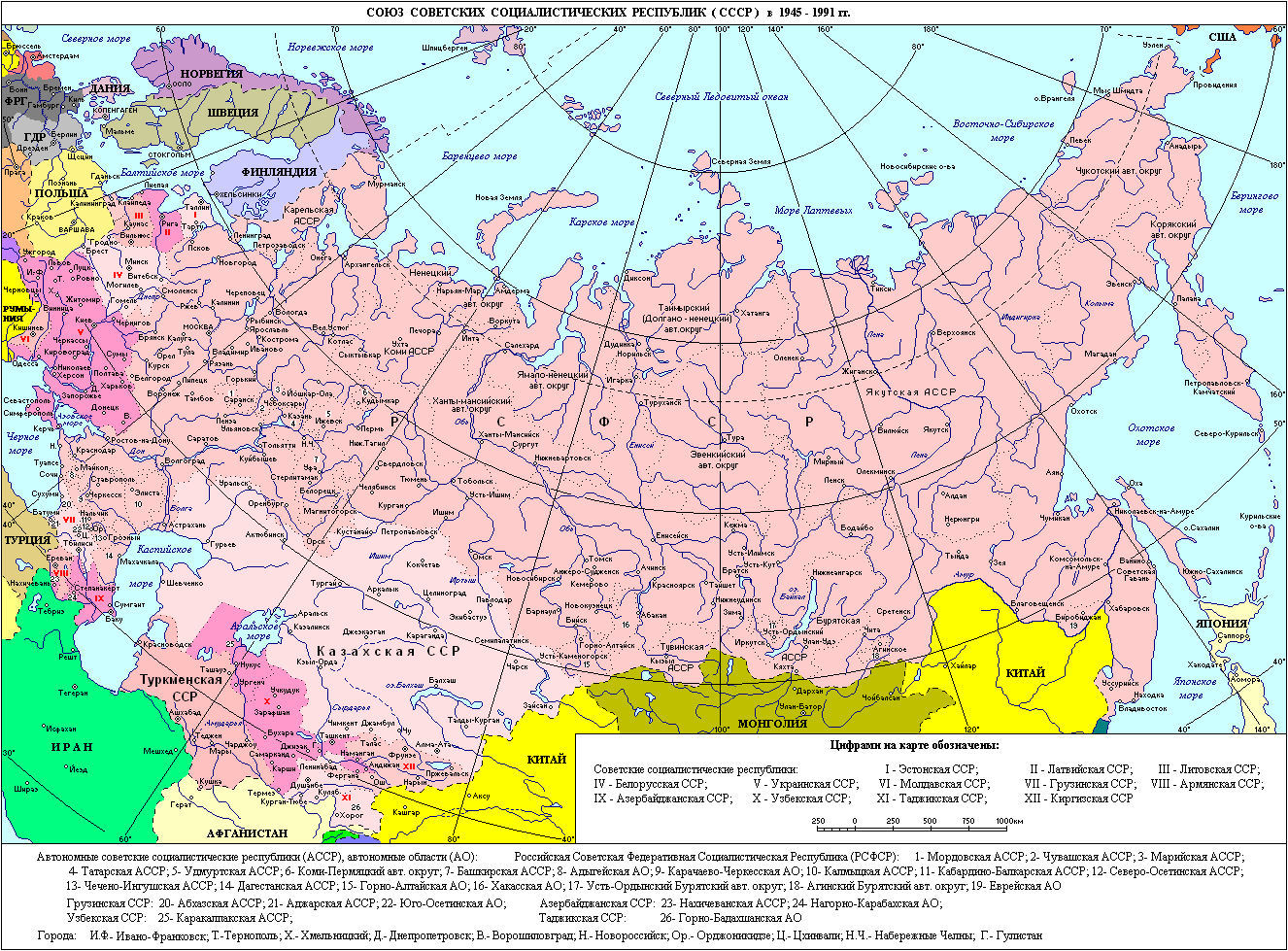 Maps of soviet union soviet union 1989 soviet union 1991 gumiabroncs Image collections