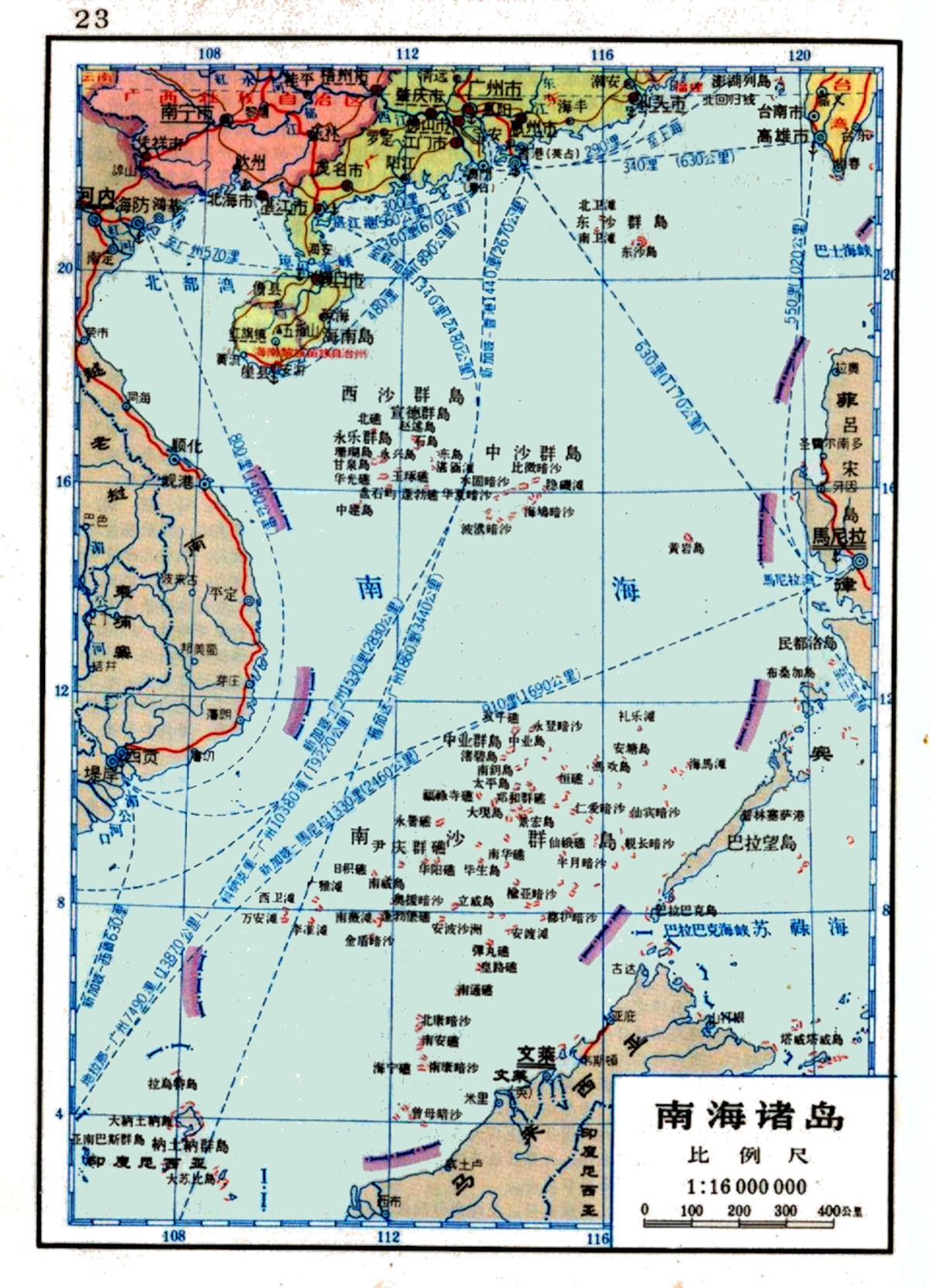 South china sea chinese maps gumiabroncs Gallery