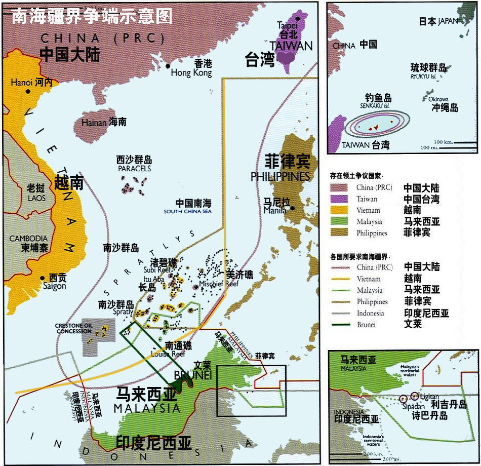 South china sea chinese maps chinese south china sea map gumiabroncs Gallery