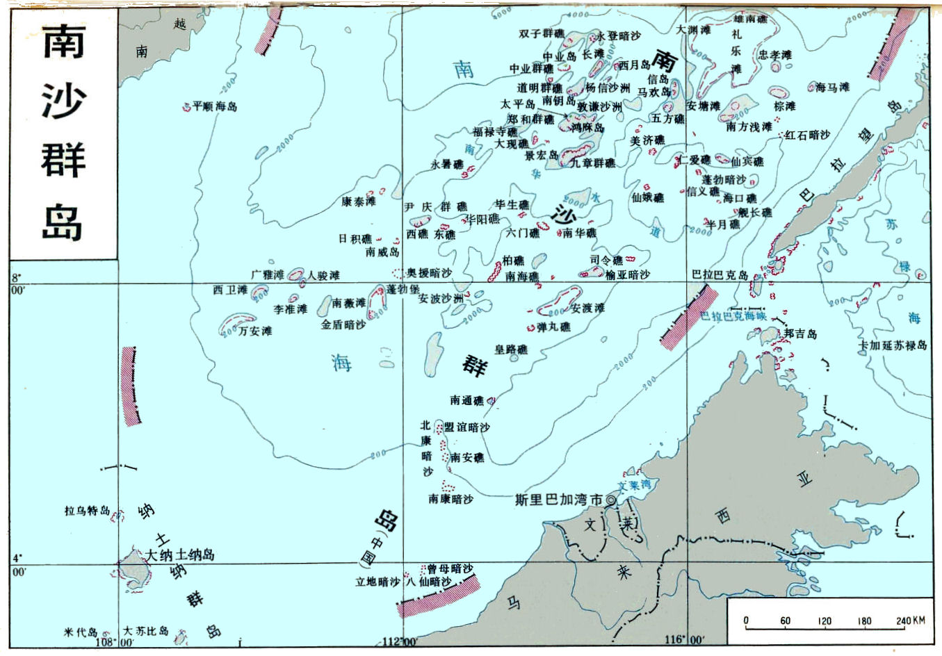South china sea who occupies what in the spratlys the diplomat chinas maps gumiabroncs Gallery