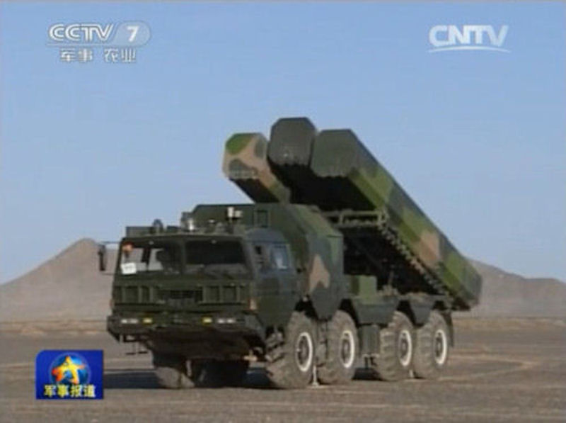 Chinese missiles to be fitted with jamming-resistant antenna ile ilgili görsel sonucu