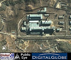 Plutonium reprocessing facility in Yongbyon
